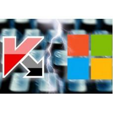 Лаборатория Касперского: рекомендации по проблеме с обновлением безопасности Microsoft от 9 января 2018 г.