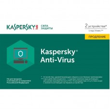 Kaspersky Anti-Virus, 2 ПК, продление лицензии