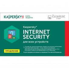 Kaspersky Internet Security, 2 устройства, продление