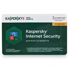 Kaspersky Internet Security, 3 устройства, продление