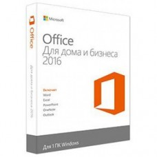 Microsoft Office для дома и бизнеса 2016 (BOX)