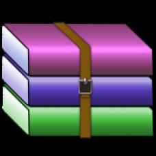 WinRAR, лицензия для государственных учреждений, 1 ПК