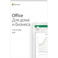 Microsoft Office для дома и бизнеса 2019, коробочная версия