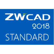 ZWCAD 2018 Standard (локальная лицензия)
