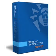Dr.Web Gateway Security Suite для Traffic Inspector