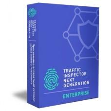 Traffic Inspector Next Generation Enterprise